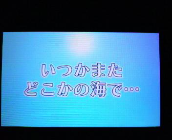 f:id:KANDWA:20110914202527j:image