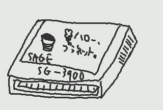 20111121171752