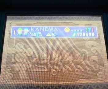 f:id:KANDWA:20111207154938j:image