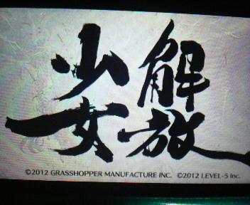f:id:KANDWA:20121115000837j:image