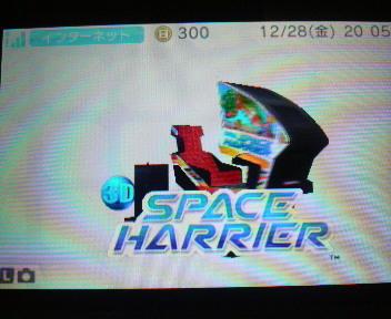 f:id:KANDWA:20121228201034j:image