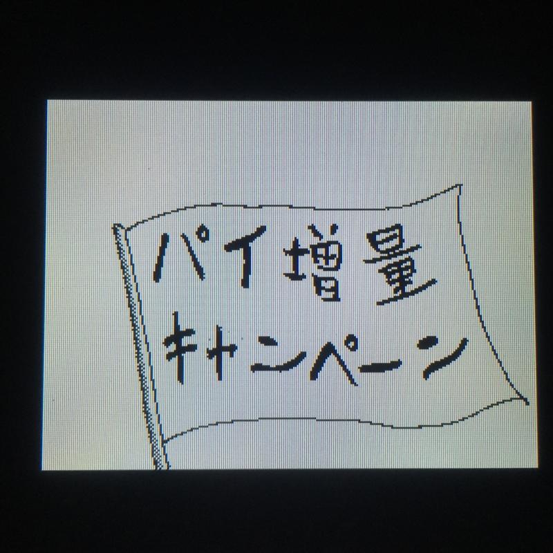 f:id:KANDWA:20150417230528j:image