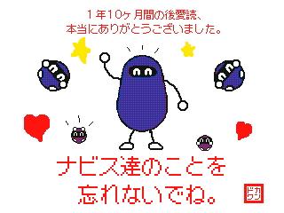 https://cdn-ak.f.st-hatena.com/images/fotolife/K/KANDWA/20150616/20150616222258.jpg