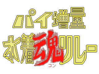 f:id:KANDWA:20150806230118j:image