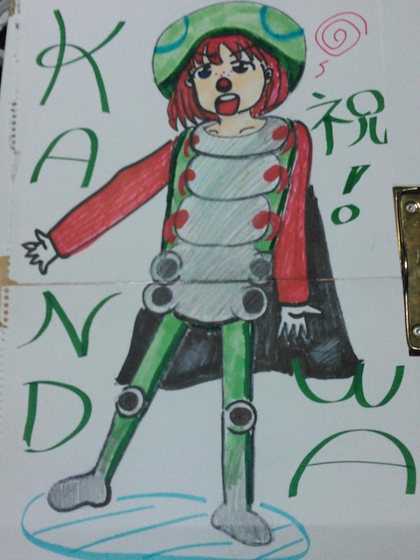 f:id:KANDWA:20151006223459j:image