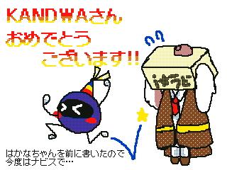 f:id:KANDWA:20151007225548j:image