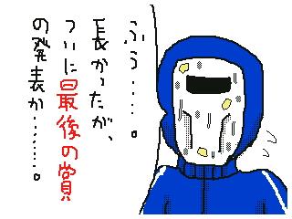 f:id:KANDWA:20151027220111j:image