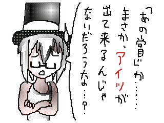 f:id:KANDWA:20151027220112j:image