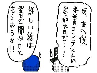 f:id:KANDWA:20151027220114j:image