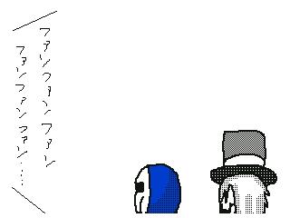 f:id:KANDWA:20151027220116j:image