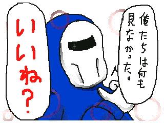 f:id:KANDWA:20151027220117j:image
