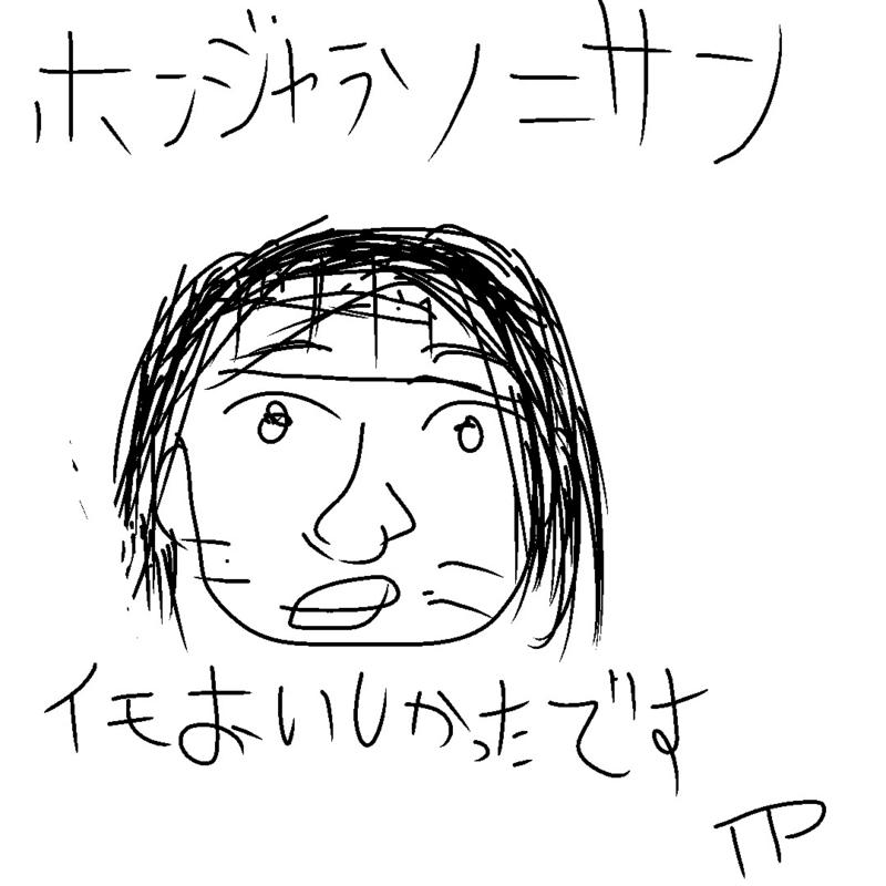 f:id:KANDWA:20160518161245j:image