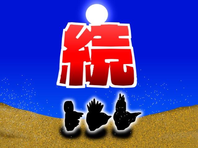 f:id:KANDWA:20160814233005j:image