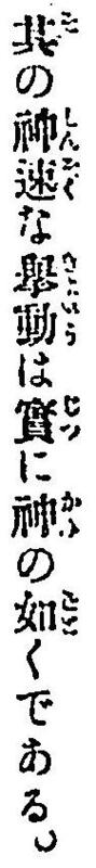 f:id:KANDWA:20170529020502p:image