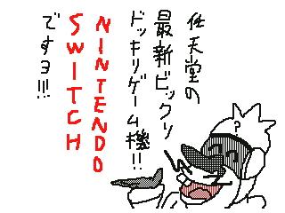 20170619221505