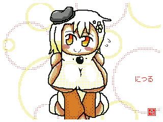 f:id:KANDWA:20170813174549j:image