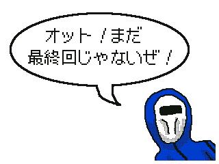 f:id:KANDWA:20180130230204j:image