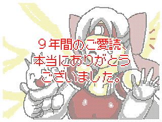 f:id:KANDWA:20180211224429j:image
