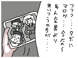 f:id:KANDWA:20180222234143j:image