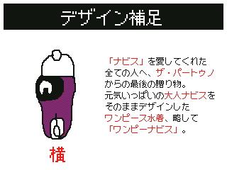 f:id:KANDWA:20180314191635j:image