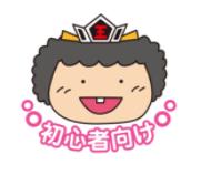 f:id:KANDWA:20200906163711p:plain