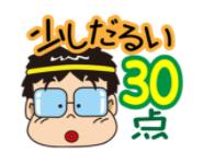 f:id:KANDWA:20200906174050p:plain
