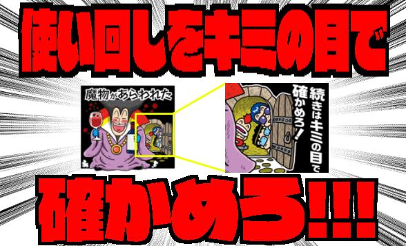 f:id:KANDWA:20200906184828p:plain