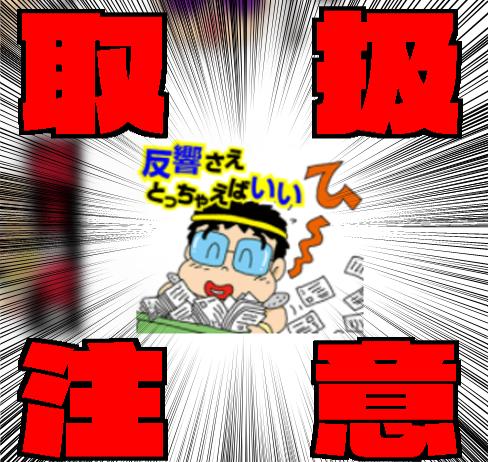f:id:KANDWA:20200906193119p:plain