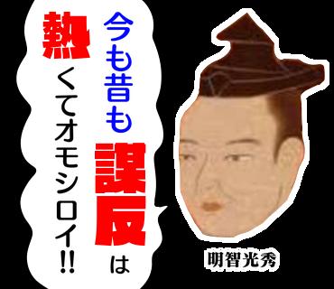 f:id:KANDWA:20200913193306p:plain