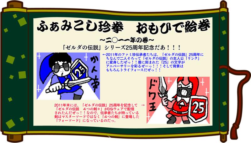 f:id:KANDWA:20200916152821p:plain