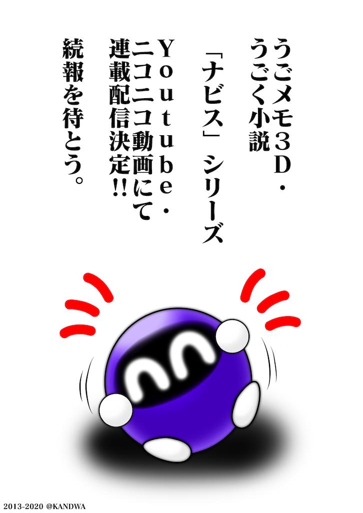 f:id:KANDWA:20201003231345p:image