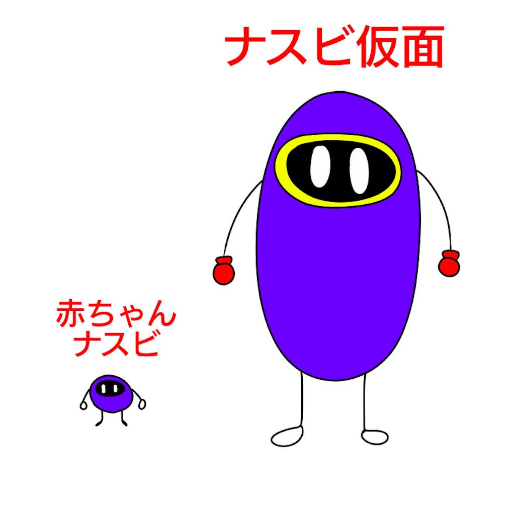 f:id:KANDWA:20201110172848p:image