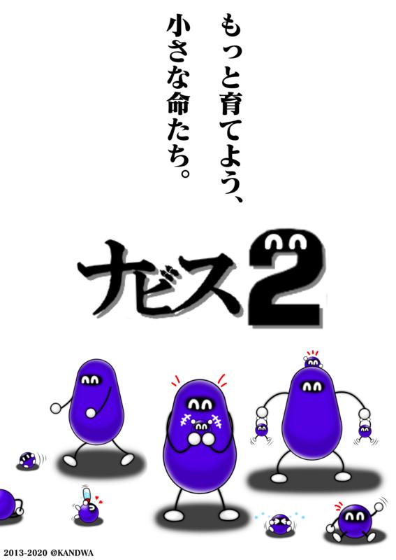 f:id:KANDWA:20201201114155p:plain