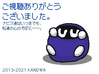 f:id:KANDWA:20210218190358j:plain