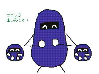 f:id:KANDWA:20210219195020j:plain