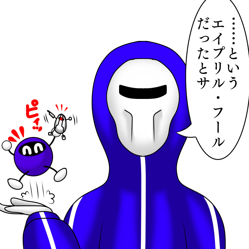 f:id:KANDWA:20210401000421j:plain