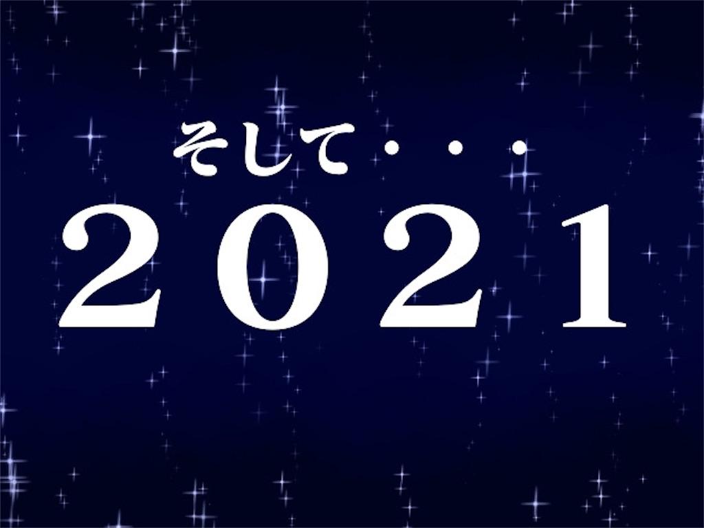 f:id:KANDWA:20210421124204j:image