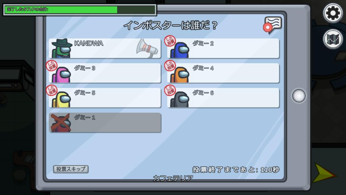 f:id:KANDWA:20210603180438p:plain