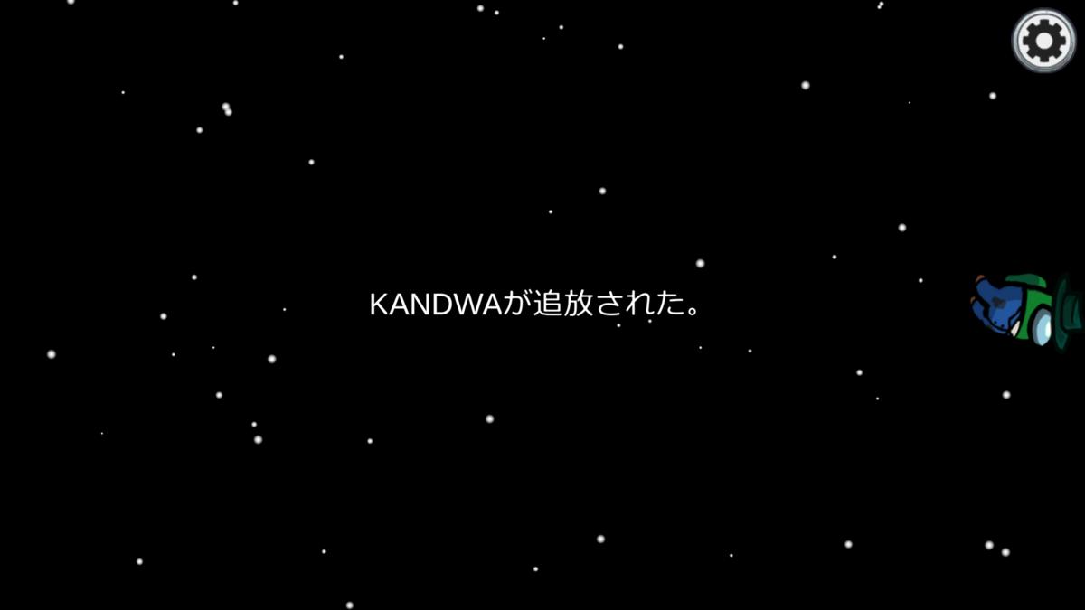 f:id:KANDWA:20210603181001p:plain