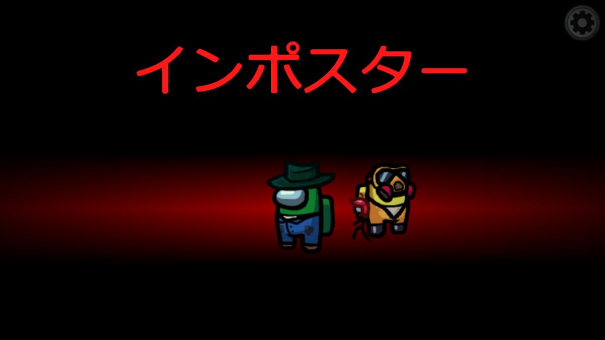 f:id:KANDWA:20210603191908p:plain