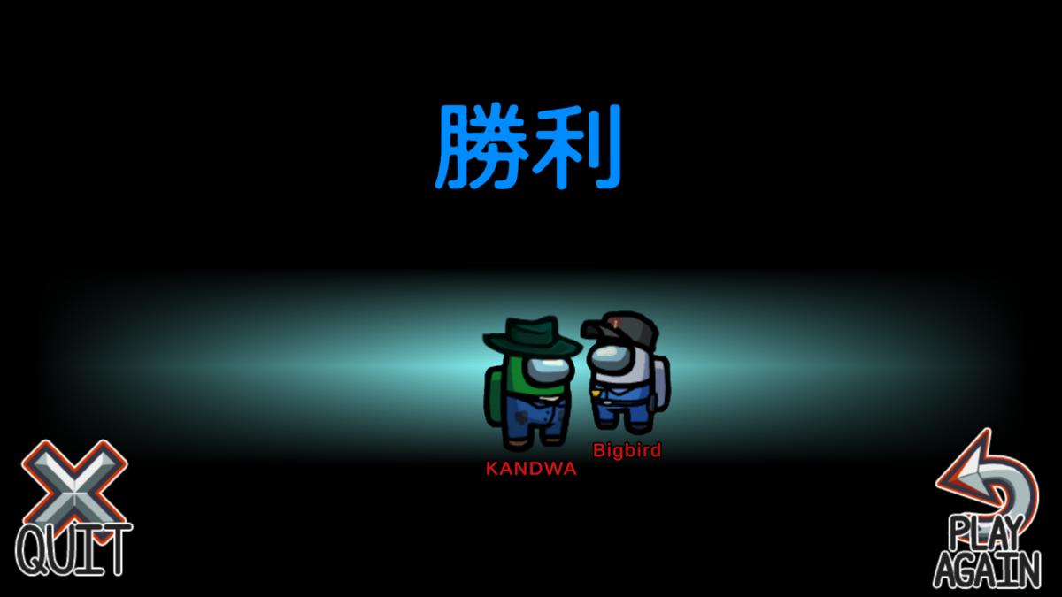 f:id:KANDWA:20210604000221p:plain