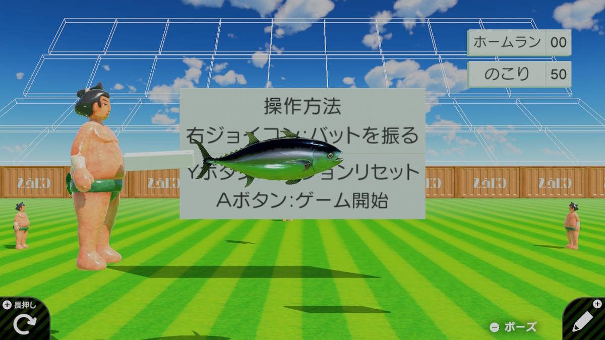 f:id:KANDWA:20210725175051j:plain