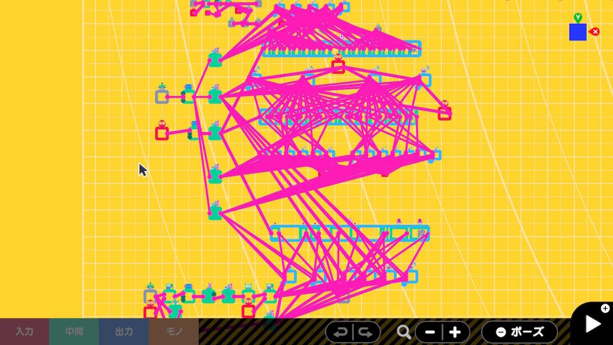 f:id:KANDWA:20210726000337j:plain