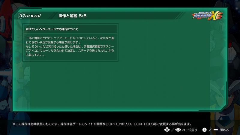 f:id:KANDWA:20210902130047j:plain