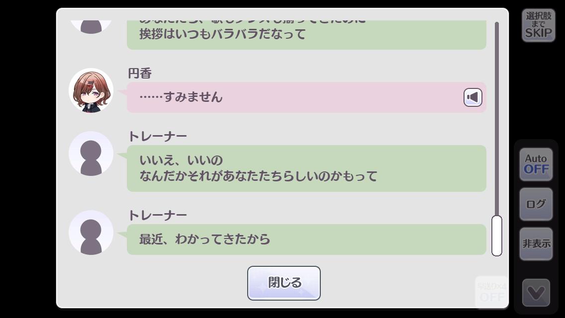 f:id:KANE-G:20201121025048p:plain