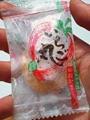 創作米菓「いちご丸」つぶつぶ苺とホワイトチョコ&おかき