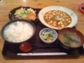 マーボー豆腐定食 紅花@平塚