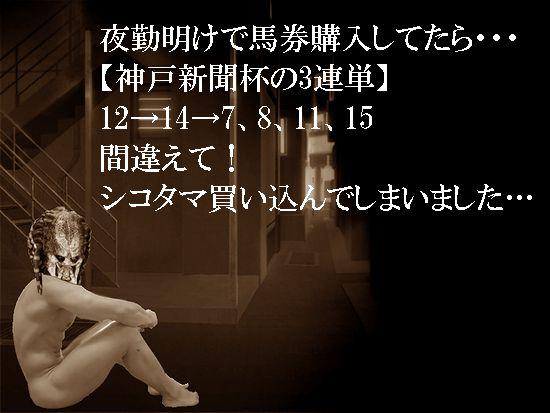 f:id:KAS_P:20161004000706j:plain