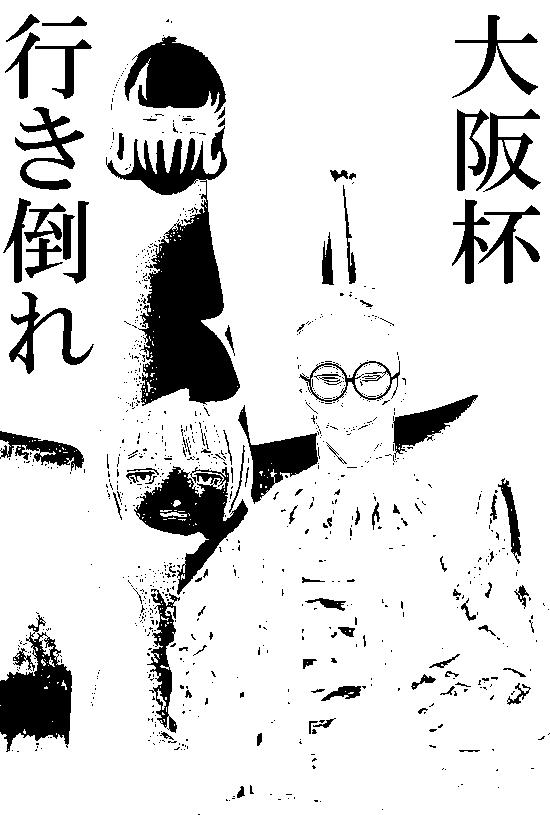 f:id:KAS_P:20170402032053p:plain