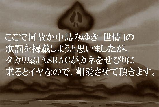 f:id:KAS_P:20170602010825j:plain
